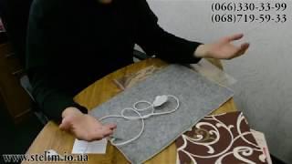 электрогрелка простая ЕГ 2/220