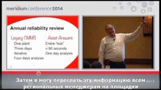 MC2014 Kevin Snowden Как компания Dow Chemical повысила эффективность оценки надежности оборудования(, 2015-02-05T10:07:59.000Z)