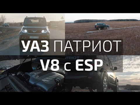 Уаз Патриот 2019 V8 3UZ-FE FINAL EDITION #4