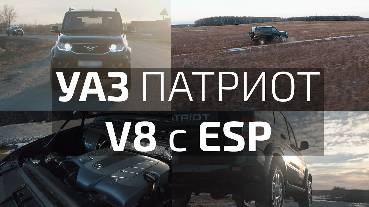 UAZ Patriot 2019 V8 3UZ-FE FINAL EDITION #4