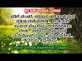 ಪತಿಗೆ ವಂಚಿಸಿ ಪರಪುರುಷರ | Patige Vanchisi Parapurushara | Dodderi appaji |...