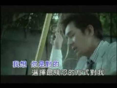 [男人之痛] Benny Chan 陳浩民, 陳瑀涵 - 一萬次為什麼 Karaoke Version