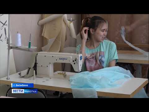 Студенты Билибинского техникума шьют медицинские халаты (БиТв)