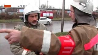 Видеоконференция о мерах пожарной безопасности