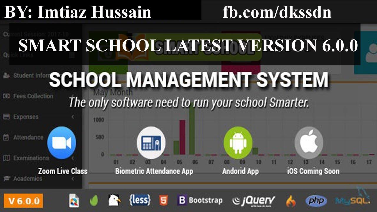 How to install smart school management system 6.0.0 || Smart school latest version 6.0 installation