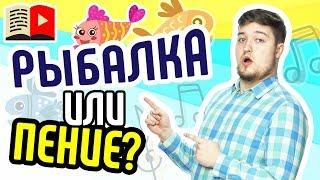 Ниша для YouTube: Хобби. Расскажем, какие видео можно снимать, если вы выбрали нишу Хобби