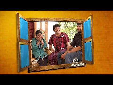 Mazhavil Manorama Thatteem Mutteem Episode 52