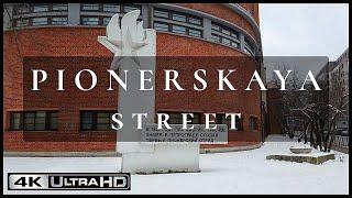 ⁴ᴷ St Petersburg Walk Pionerskaya street Russia Subtitles Ул Пионерская С Петербург