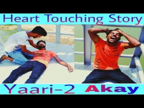 Yaari ( FULL SONG) A Kay , Permish Verma,New punjabi song 2017