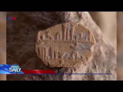 1,000-Year-Old Islamic Stone Found In Jerusalem - Jun. 14, 2018