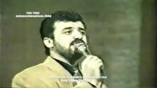 Haitham Yousif Thkal [ Live ] | هيثم يوسف ثكال