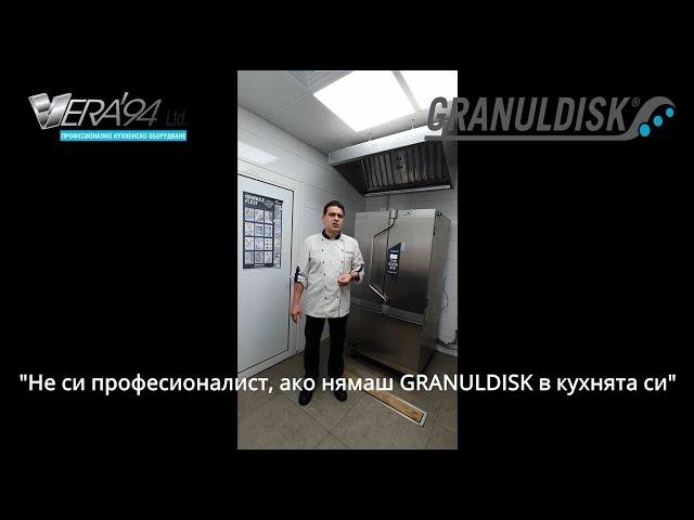 Референтно Видео - Granuldisk - Rational - Успешен кулинарен магазин