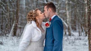 Андрей и Кристина Свадебный клип