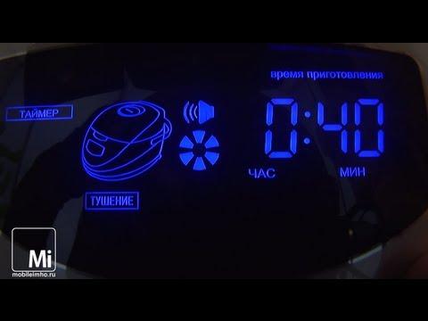 Мультиварка REDMOND M150. Hi-tech для желудка.