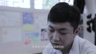 Publication Date: 2018-01-05   Video Title: HKIFF12-誰偷了我的夢想 - 培僑中學