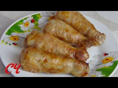 Сосиски из Куриной
