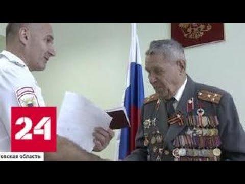 В Луганске выдали