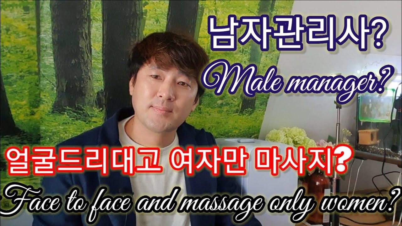 Boobs Nude Hegre Massage Png