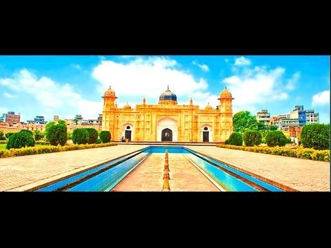Beautiful Bangladesh, Royal Palace Lalbagh kella ,Travel Bangladesh , wonders of the world Travel