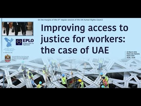 At a glance: Panel debate on access to justice in the UAE
