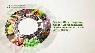 발효 효소 식품 전문회사 초록원