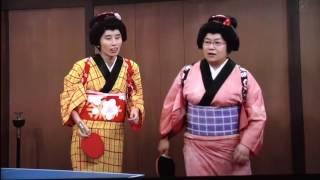 バカ殿,優香VSハリセンボン卓球対決.
