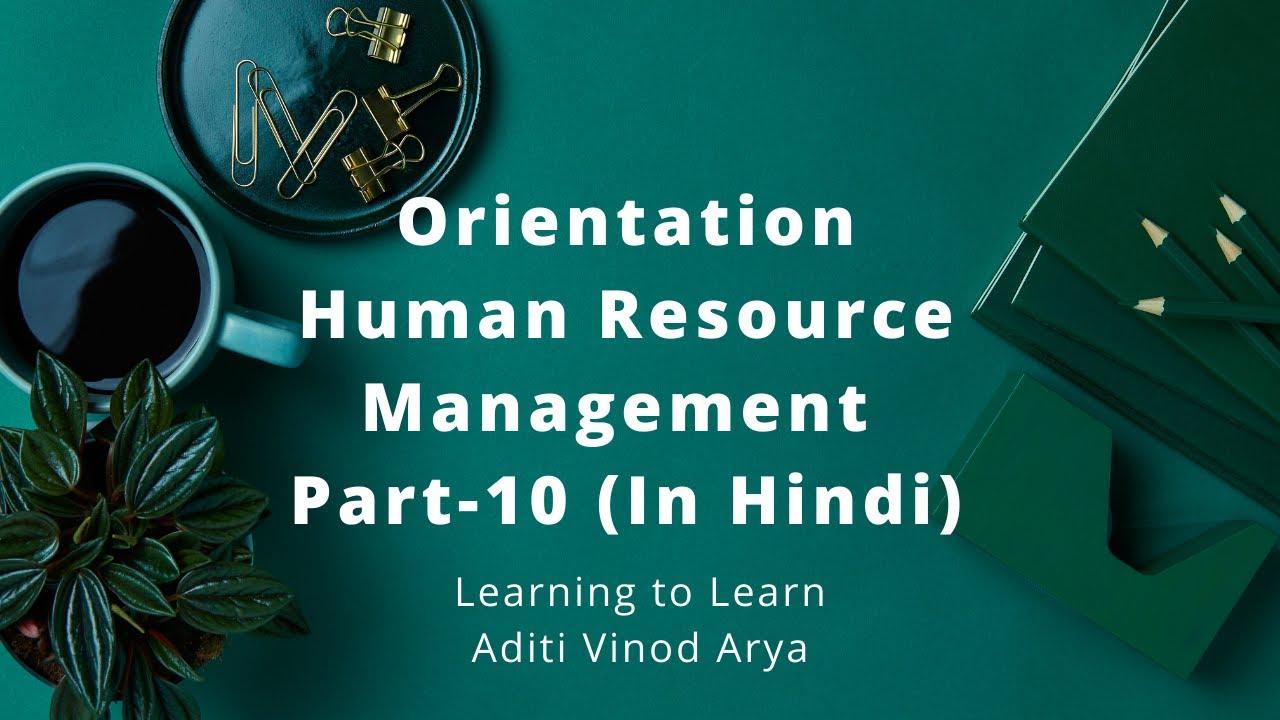 nature of human resource management pdf