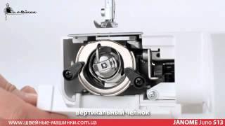 Электромеханическая швейная машина Janome Juno 513(Надежная электромеханическая швейная машина Janome Juno 513 с вертикальным челноком способна выполнять 15 програ..., 2016-04-20T09:22:59.000Z)