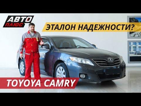 Лучше старая Toyota Camry или новый Hyundai Solaris? | Подержанные автомобили
