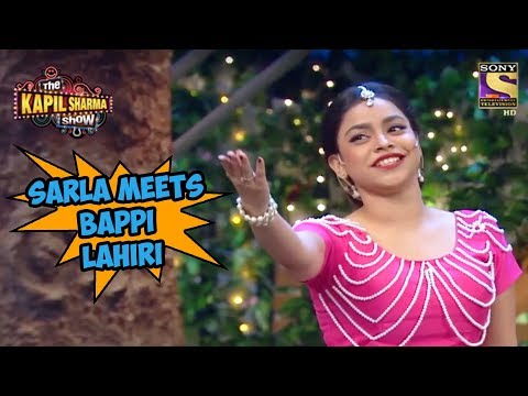Sarla Meets Bappi Lahiri - The Kapil Sharma Show