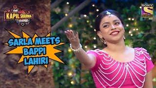 Sarla Meets Bappi Lahiri - The Kapil Sharma Show