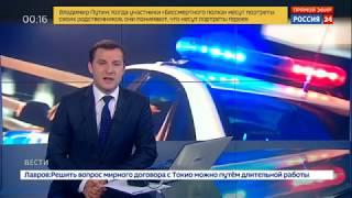 Смотреть видео ДТП в Красноярске один человек погиб, восемь пострадали   Россия 24 онлайн
