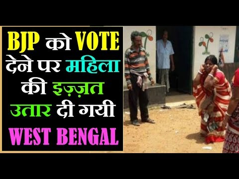 Mamata's TMC Goons forced BJP's Lady VOTER to wear a garland of shoes...