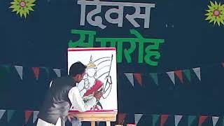 Live Painting of Bharat Mata