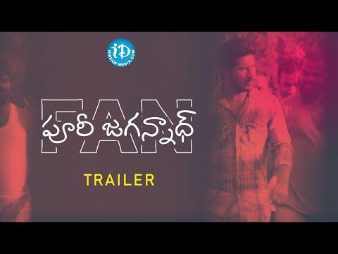 Puri Jagannadh Fan - Latest Telugu Short Film 2018 Trailer    Directed By Srihari Vaidyas