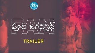 Puri Jagannadh Fan - Latest Telugu Short Film 2018 Trailer || Directed By Srihari Vaidyas