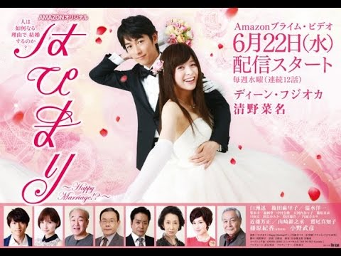 Happy Marriage Live Action Episode 12 - END (ENG SUB) [HD]