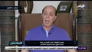 الماتش - لقاء محمد الطويلة رئيس نادي النجوم وتفاصيل دعوى إلغاء الهبوط في الدوري المصري