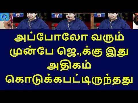 excess steroid use jayalalitha|tamilnadu political news|live news tamil