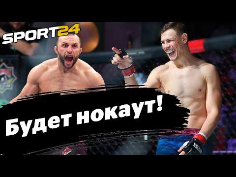 НОКАУТ ОБЕСПЕЧЕН - бой двух РОССИЯН в UFC / Гришин и Антигулов ПЕРЕД БОЕМ