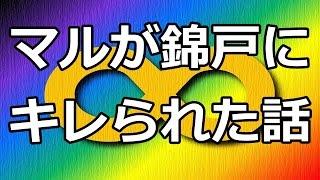 関ジャニ∞丸山隆平、ふざけ過ぎて錦戸亮にキレられる 関ジャニ☆チャンネ...