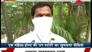 Fake KBC lucky draw seducer gang operating in India using name of Amitabh Bachchan and Modi Ji