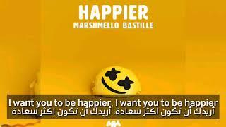 Happier - Marshmallow & Bastille مترجمة Video
