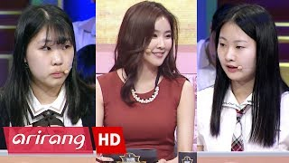 [Intelligence-High School Debate] Ep.3 - Incheon / Seongnam / Hana / Yang Jae _ Full Episode