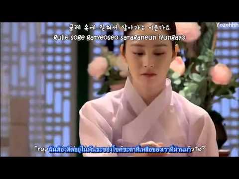 อยู่เพื่อรัก jang ok jung