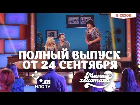 знакомства для секса в городе рубцовске без регистрации