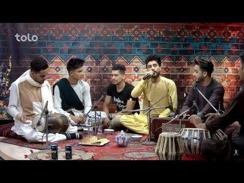 آهنگ سبزینه رنگ از منصور آرین / Sabzina Rang Song By Mansour Aryan