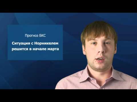 Финансовая политика - Финансы (Миляков .)