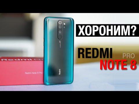 Redmi Note 8 / 8 PRO. Вся надежда на NFC