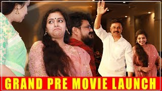Shubarathri | Grand Pre Movie Launch Function Hi Lite Mall | Dileep | Anu Sithara | Vyasan KP
